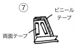 スクリーンショット 2015-07-30 18.32.09
