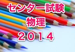 スクリーンショット(2013-10-07 15.51.48)