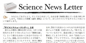 スクリーンショット(2013-10-19 10.14.48)