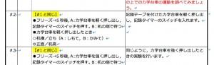スクリーンショット 2013-10-21 11.46.17