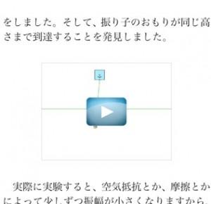 スクリーンショット 2013-10-15 22.33.32