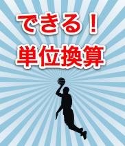 スクリーンショット(2013-10-15 10.34.12)