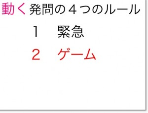 スクリーンショット(2013-10-21 16.04.03)