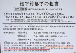 スクリーンショット(2013-10-21 15.50.24)