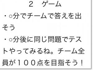 スクリーンショット(2013-10-21 16.12.13)