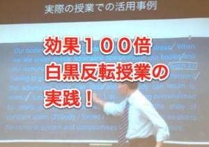 スクリーンショット 2013-11-13 19.00.47