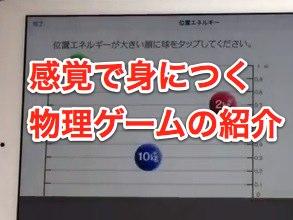 スクリーンショット 2013-11-12 18.57.17