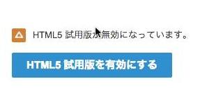 スクリーンショット 2013-11-19 21.03.00