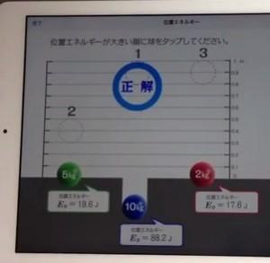 スクリーンショット 2013-11-12 18.57.47