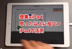 スクリーンショット(2013-11-22 18.36.25)