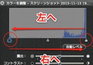 スクリーンショット 2013-11-13 19.20.46