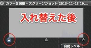 スクリーンショット 2013-11-13 19.22.53