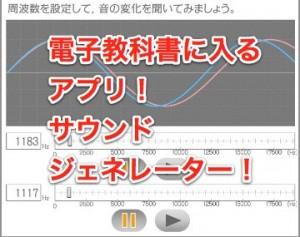 スクリーンショット 2013-11-09 20.10.57