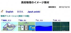 スクリーンショット 2013-12-02 20.43.56