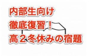 スクリーンショット 2013-12-20 8.37.03