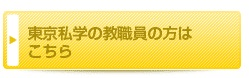 スクリーンショット 2013-12-16 8.57.40