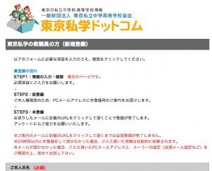 スクリーンショット 2013-12-16 8.55.26