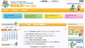 スクリーンショット 2013-12-16 8.55.07