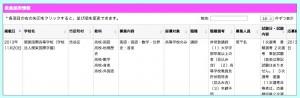 スクリーンショット 2013-12-16 8.54.29