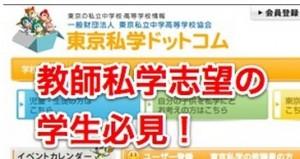 スクリーンショット 2014-01-26 7.38.26