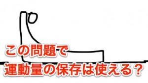 スクリーンショット 2013-12-19 18.29.34