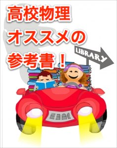 go-by-car-to-library-1431042-m