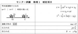 スクリーンショット 2014-01-06 17.17.55