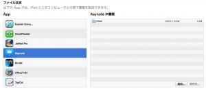 スクリーンショット 2014-01-16 21.54.37