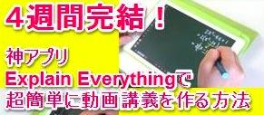 スクリーンショット 2014-01-11 17.34.37