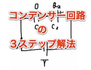 スクリーンショット 2014-01-29 19.36.00 2