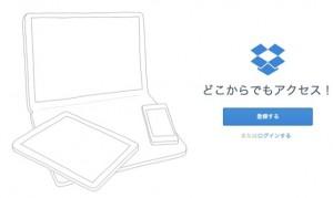 スクリーンショット 2014-01-16 21.59.13
