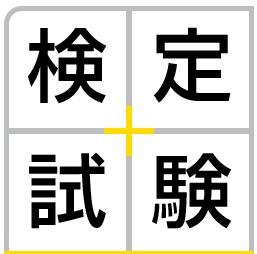 スクリーンショット 2014-01-13 18.01.12