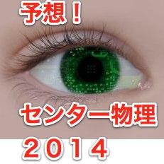 future-1191863-m