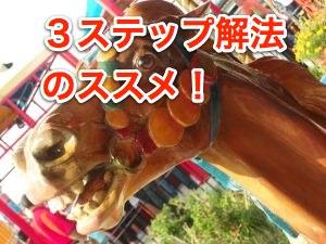 surprised-carousel-horse-1152332-m