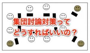スクリーンショット 2014-02-01 19.50.13