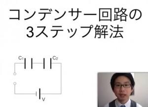 スクリーンショット 2014-02-25 18.28.06