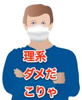 a-man-with-mask-1415228-m
