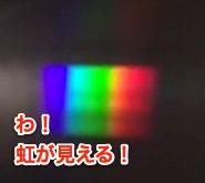 スクリーンショット 2014-02-27 19.00.20