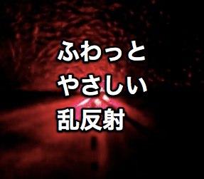 スクリーンショット 2014-02-13 11.57.55