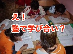 students-829482-m