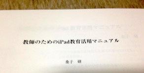 スクリーンショット 2014-03-10 21.51.58