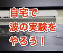 スクリーンショット 2014-03-22 11.27.48 2