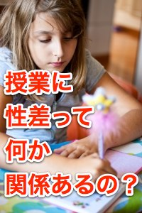 student-1-1361797-m