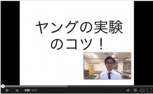 スクリーンショット 2014-04-30 20.23.29
