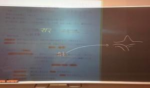 スクリーンショット 2014-04-13 14.14.32