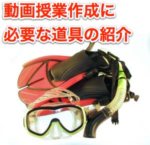 snorkel-mask-set-2-619184-m