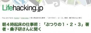 スクリーンショット 2014-06-19 16.29.28