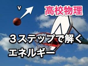 shooting-the-basketball-ball-2-1374671-m