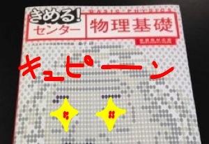 スクリーンショット 2014-07-11 10.40.34