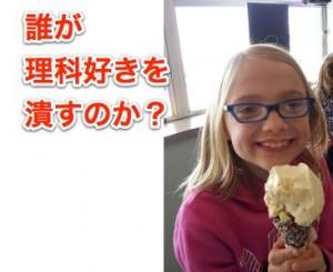 ice-cream-cone-girl-1425770-m